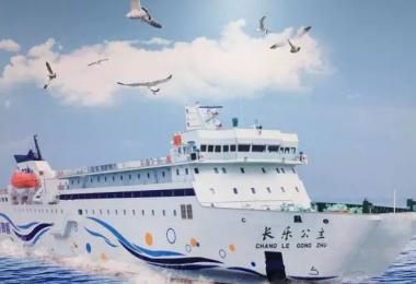 【畅游西沙】长乐公主号 - 三亚出海4天3晚 西沙群岛